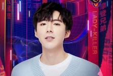 腾格尔在线征集湖南卫视跨年搭档 刘宇宁喊话粉丝听现场
