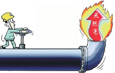 """中俄架起能源合作""""新管道"""""""