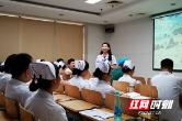 湘医党建 | 湘雅二医院普外科第一党支部推进党建与业务工作融合