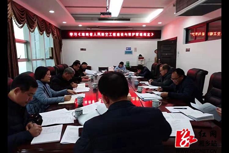 住建局:集中学习《湖南省人民防空工程建设与维护管理规定》
