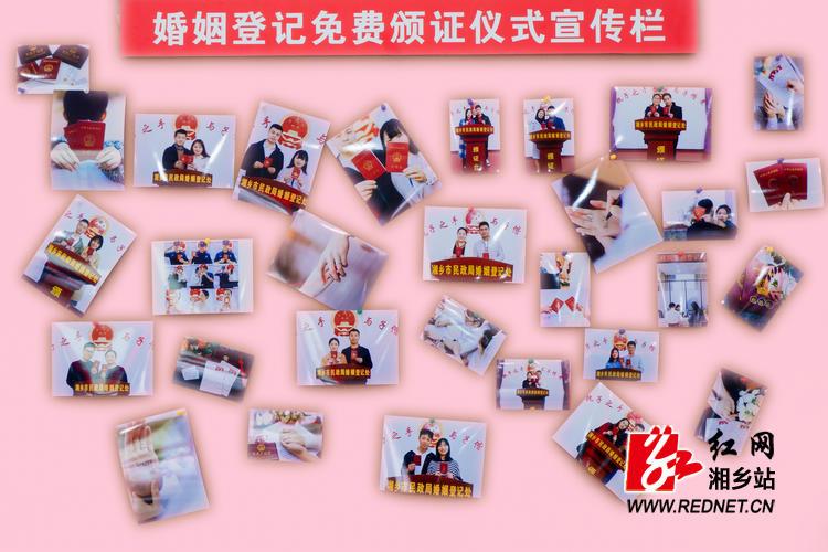民政局:80岁夫妻体验结婚颁证仪式