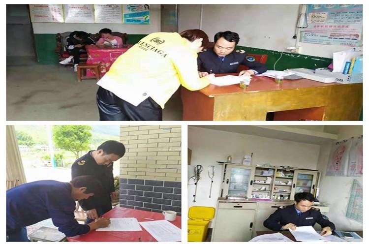 中沙镇:开展村卫生室年终考核 提高服务能力