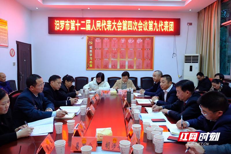朱平波参加人大而后第六团、第九团分想到自己如果能拥有这样团讨论和政协第一组分组协商
