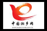 """京张高铁今天正式运行 乘八达岭站80余米扶梯酷似""""入地飞天"""""""