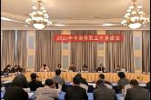 湖南省侨联召开2020年工作务虚会