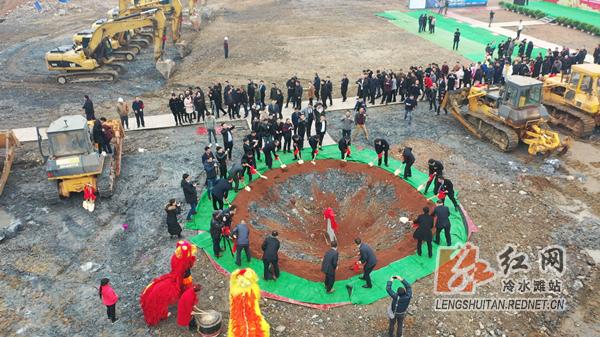 冷水灘永州智能硅谷產業園正式開工:打造國家一流園區