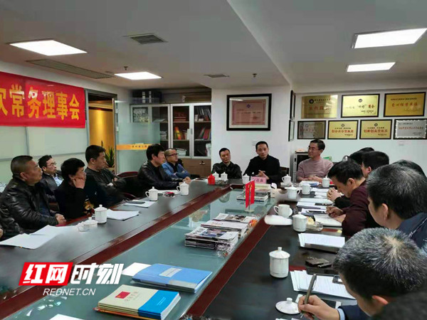 何昌盛與浙江商會企業家互動交流:擔當使命 奉獻社會
