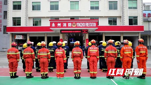 新田縣消防救援大隊正式掛牌