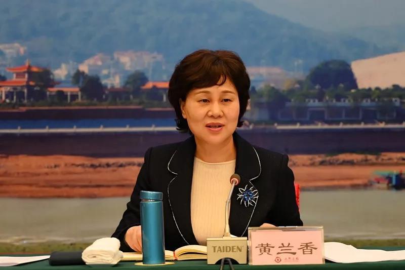 省委常委、省委统战部部长黄兰香出席