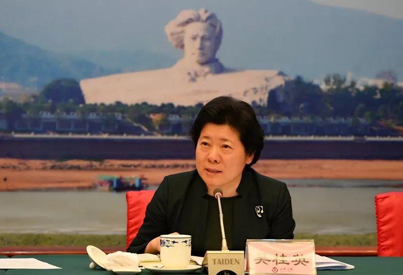 副省长吴桂英出席