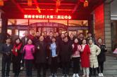 湖南省侨联机关工会第三届运动会成功举行