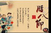 1月2日湘乡手机报