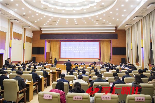 彭国甫:加强基层基础建设落实意识形态工作责任制 为经济社会发展提供坚强保证