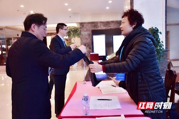 """政协委员报到履职 怀化正式进入""""两会""""时间"""