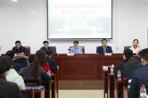 黄芳出席湖南工程学院归国华侨联合会成立大会暨第一届一次会员代表大会