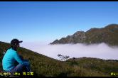 云海中的八面山