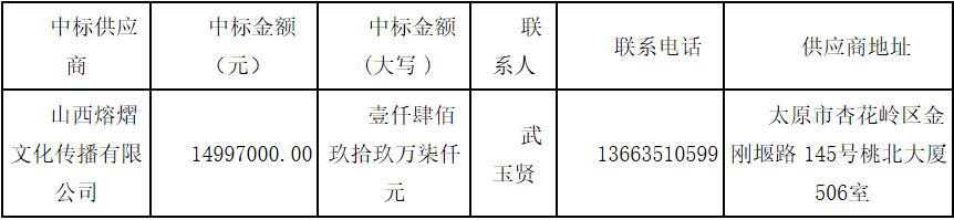 芷江2.png