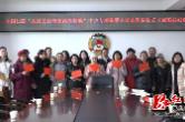 """怀化市麻阳县20位农村贫困""""两癌""""母亲获全国妇联救助"""
