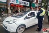 麻阳县交警开展交通问题顽瘴痼疾集中整治行动