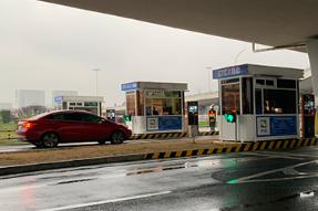 长沙机场全国首创停车系统上线 从任意车道0.5秒出