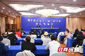 政协湖南省第十二届委员会第三次会议12日开幕 目前已收到提案228件