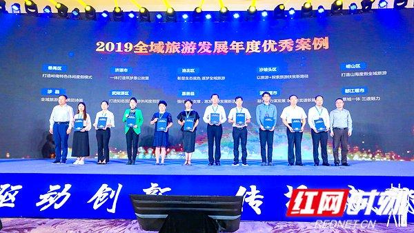 湖南7个项目(单位)获奖。吴勇兵 摄.jpg