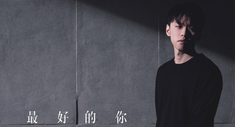 王睿单曲《最初》上线  专辑《最好的你》揽获好评无数
