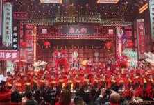 """""""四海同春""""2020全球华侨华人春节大联欢晚会在长录制"""
