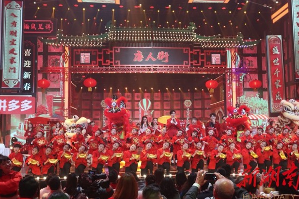 2020 Spring Festival Gala for overseas Chinese recorded, Changsha