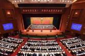 """长沙市侨联集体提案被评为""""优秀提案""""  2位侨界政协委员被评为""""优秀政协委员"""""""
