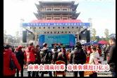 1月13日湘乡手机报