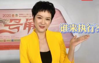 """两会""""婧""""行时丨湖南省政府工作报告的出炉过程,您了解吗?"""
