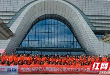 华天国旅2019年营收4.17亿元