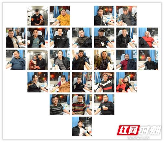 【文明公交】寒冬深夜!张家界130位公交人集体献血