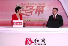 解读2020年湖南省高级人民法院工作报告