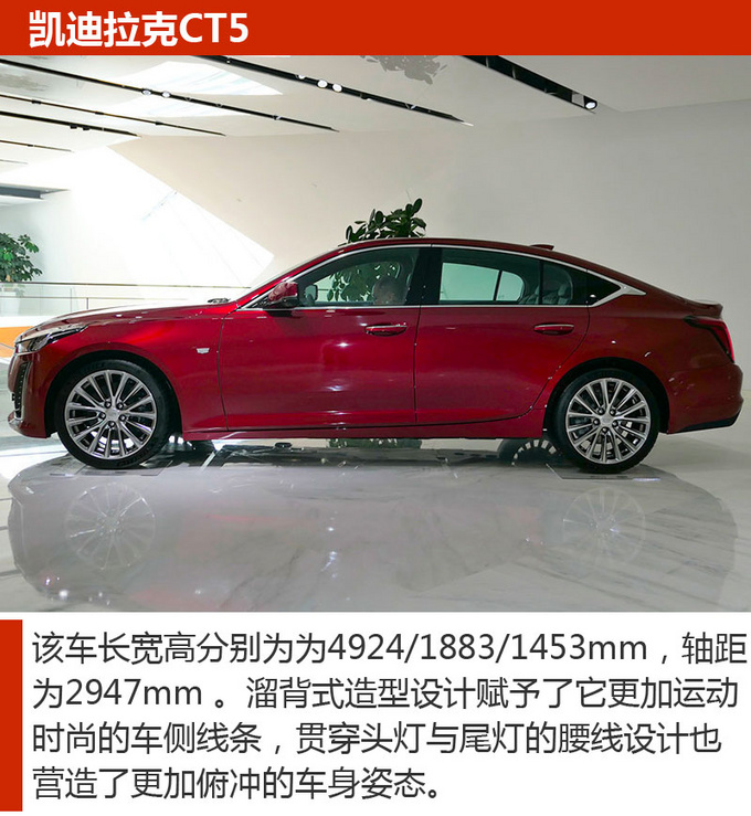 月薪20000元选30万左右豪华品牌车型 这三款不错-图4