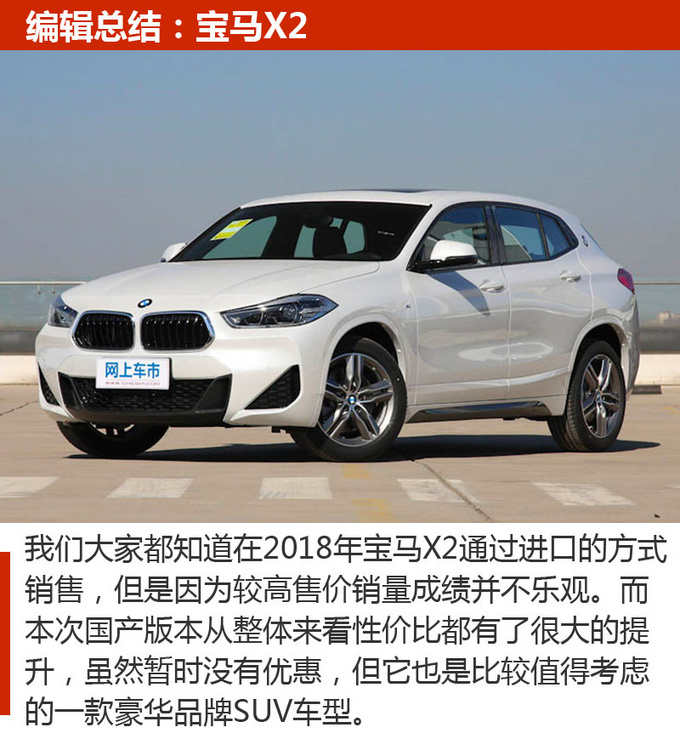 月薪20000元选30万左右豪华品牌车型 这三款不错-图12