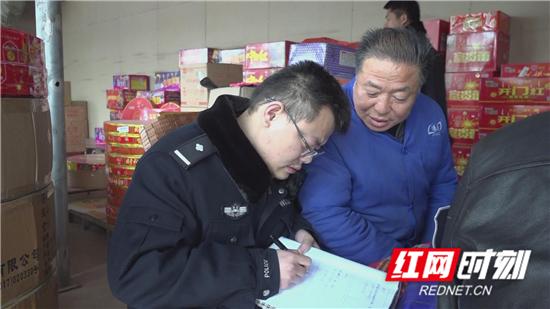 慈利县开展节前烟花爆竹市场集中整治行动