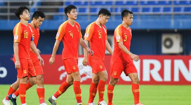 中国国奥队0:1不敌伊朗 三战全败无缘奥运