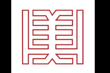 湖南省美协会员申请表