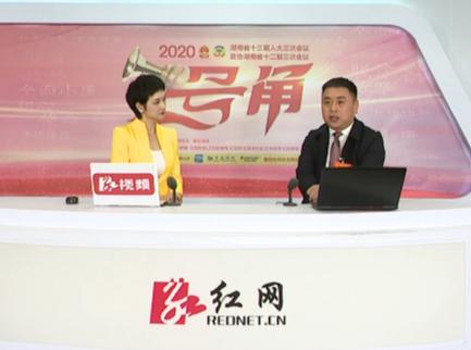 2020省两会嘉宾访谈:省人大代表 刘波