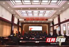 怀化市溆浦县检察院举行党的十九届四中全会精神宣讲报告会