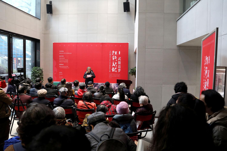 武陵追梦·红色记忆——湖南当代中青年山水画作品展在长沙开幕