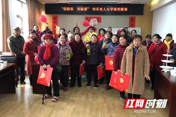 快乐老人大学联合识字里社区、福城社区开展迎新春联欢会