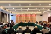 湖南省侨联举行2020年老归侨团拜联谊活动