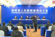 全程回放 | 2019年湖南外贸进出口情况及2020年有关工作思路新闻发布会