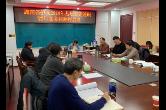 湖南省侨联召开2019年度基层党建述职暨年度考核测评会议