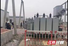 国网溆浦县供电公司:主变增容 攻坚春节保电