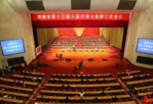 湖南省十三届人大三次会议胜利闭幕 杜家毫发表讲话