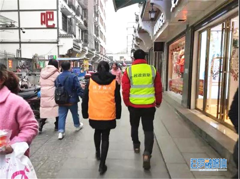 汨罗救助管理站:寒冬送暖,保障流浪乞讨人员安全过冬